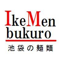 池麺 02.JPG
