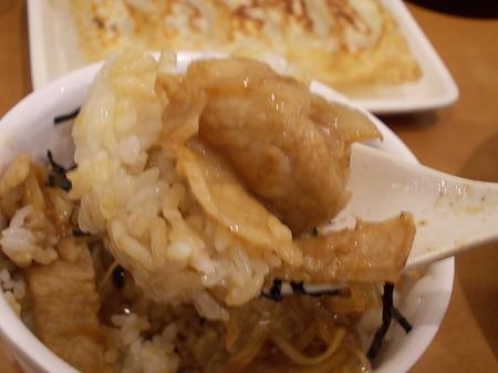 中華食堂一番館 中華そば 018.jpg