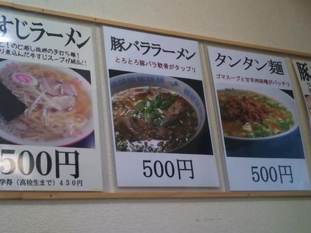 昼御飯 001.jpg
